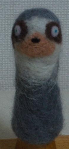 ナマケモノ指人形