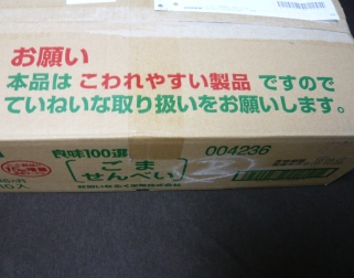 P1020774